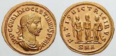 Имперская монета