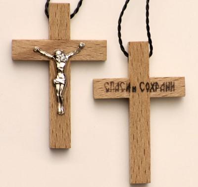 Нательный крестик - символ веры