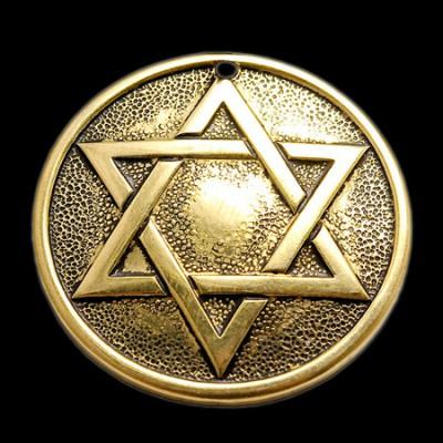 Широкое распространение арабской магии