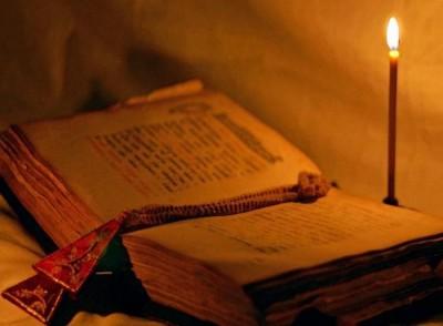 Молитвы и заговоры в жизни человека