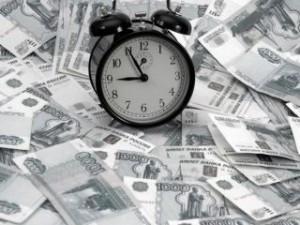 Как срочно получить деньги?