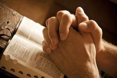 Помощь молитвы