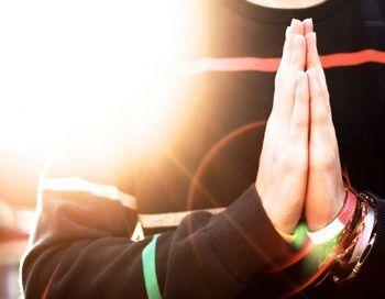 Вера в высшие силы