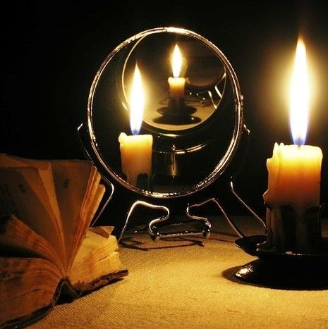 Ритуал с использованием зеркал