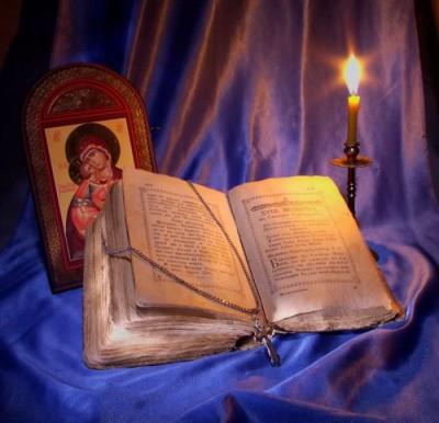 Помощь молитв в борьбе с злой магией