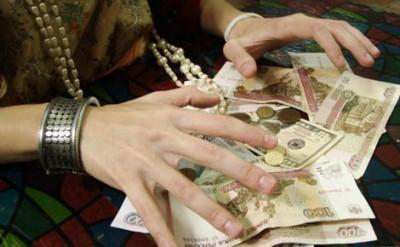 Магические ритуалы на деньги