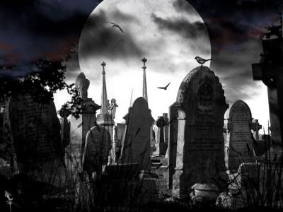 Смертельный ритуал