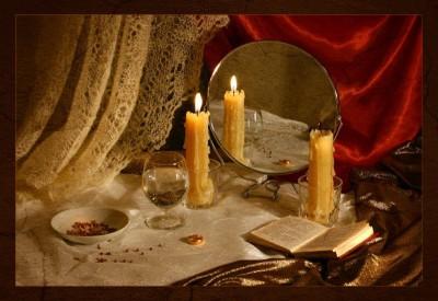 Использование зеркала в ритуале