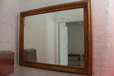 Большое зеркало
