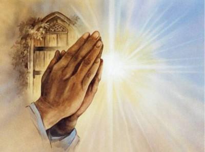 Обращение через молитвы