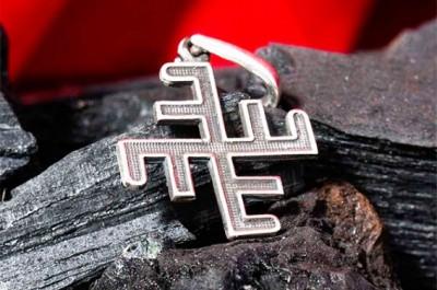 Подвеска Небесный Крест