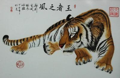 Изображение тигра