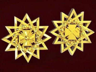 Звезда Эрцгаммы с рунами