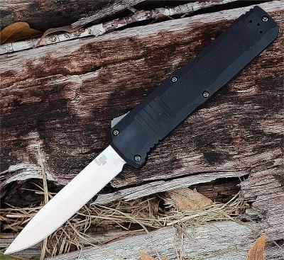 Найденный нож
