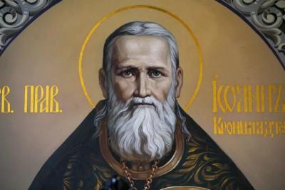 Святой Иоанна