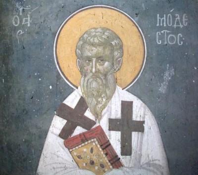 Святой Модест