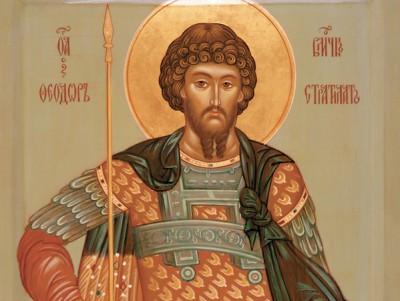 Святой Феодора