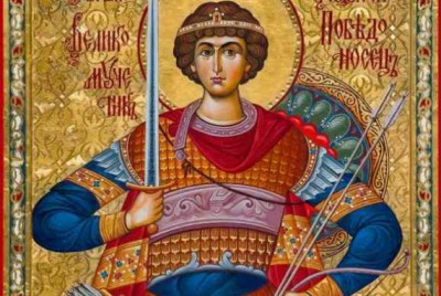 Святой Георгий Великомученик