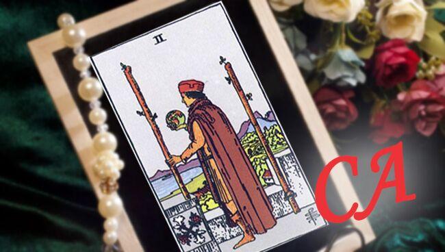 Двойка Жезлов (Посохов) Таро в сочетании со Старшими Арканами