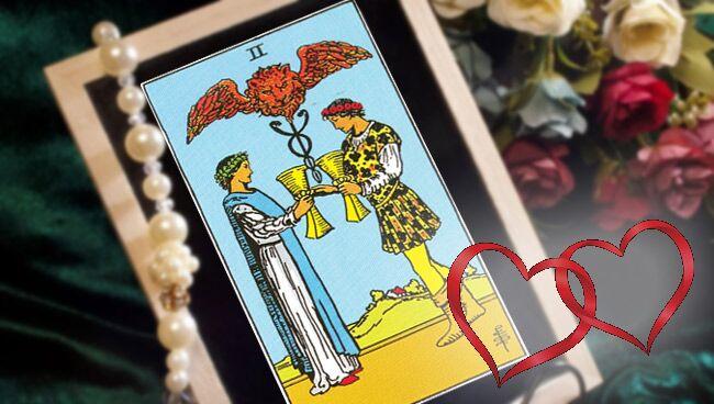 Двойка Кубков Таро: значение в любви