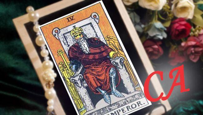Император Таро: сочетание со Старшими Арканами
