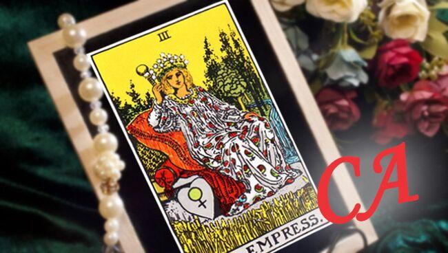 Императрица Таро: сочетание со Старшими Арканами