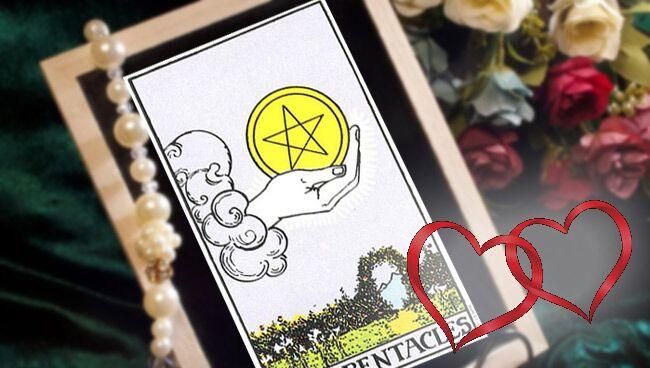 Туз Пентаклей Таро: значение в любви