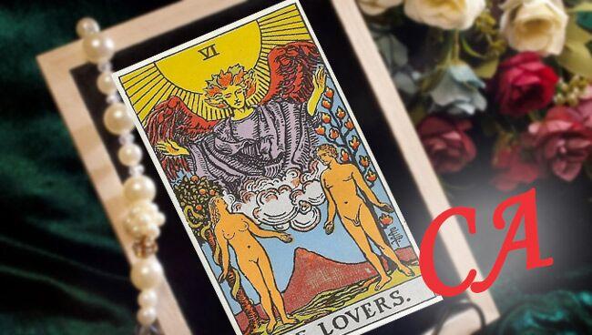 Влюбленные Таро: сочетание со Старшими Арканами