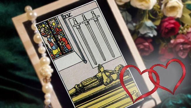 4 Мечей Таро: значение в любви