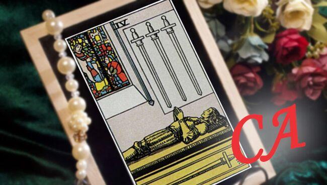 4 Мечей Таро: сочетание со Старшими Арканами