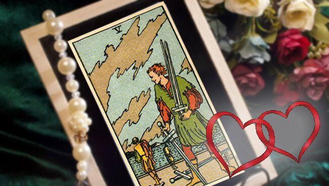 5 Мечей Таро: значение в любви