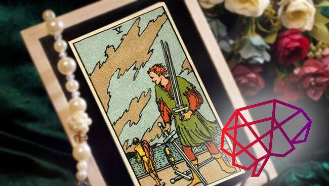 5 Мечей Таро: значение в психологии личности