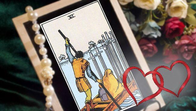 шестерка Мечей Таро: значение в любви