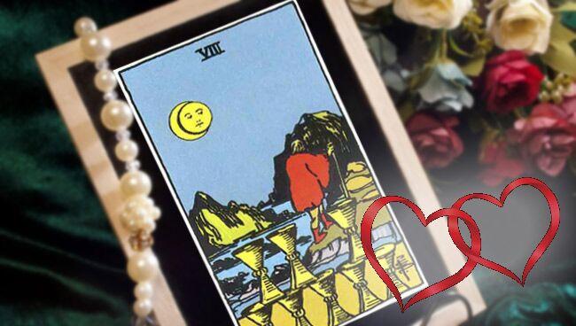 Восьмёрка Кубков Таро: значение в отношениях и любви