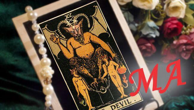 Сочетание карты Дьявол с Младшими Арканами Таро