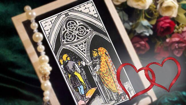 3 Пентаклей Таро: значение в любви