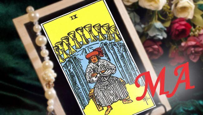 Девятка Кубков Таро: значение в сочетании с Младшими Арканами