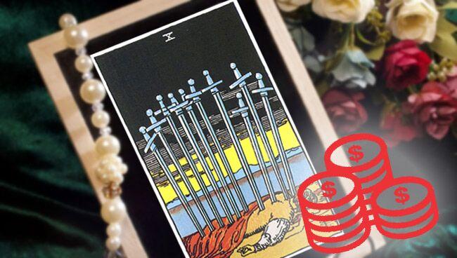 Десятка Мечей Таро: значение в работе