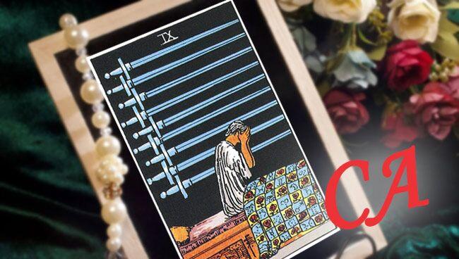 9 Мечей Таро: сочетание со Старшими Арканами