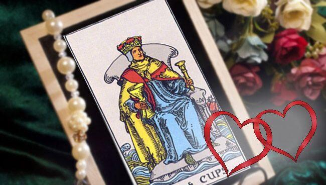 Король Кубков Таро: значение в любви и отношениях