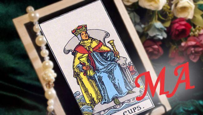 Король Кубков в сочетании с другими картами Таро: Младшими Арканами