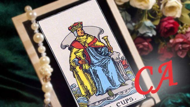 Король Кубков в сочетании с другими картами Таро: Старшими Арканами