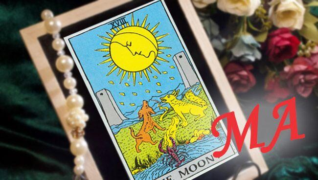Сочетание карты Луна с другими картами Таро - 4 Мечей, 5 Мечей