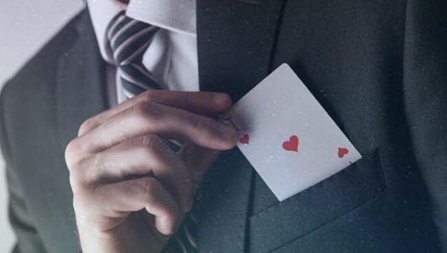 Расклад таро потайной карман, если есть другой партнер