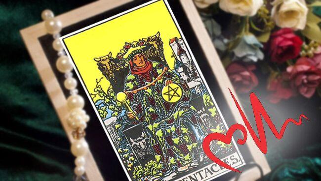 Король Пентаклей Таро: значение в здоровье