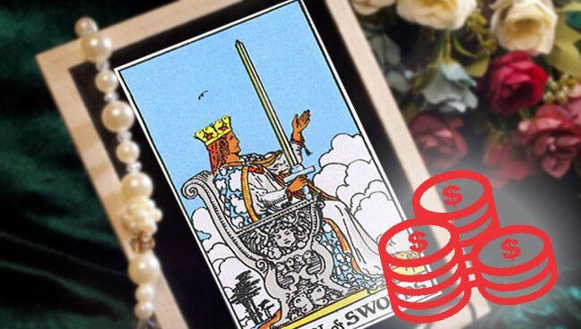 Королева Мечей Таро: значение в работе